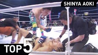 青木 真也 Shinya Aoki MMA Jiu Jitsu TOP 5 Highlight 2015