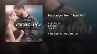 Mp3 Pachtaoge Song Mp3 Download
