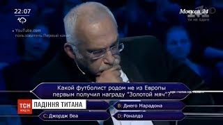 Нечесна гра Друзя, хокей Путіна та Лукашенка, перший вирок за булінг: календар тижня
