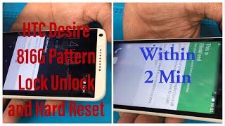 how to remove pattern lock on htc - ฟรีวิดีโอออนไลน์ - ดู