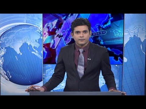 02 PM News || দুপুর ০২টার একুশে সংবাদ || 23 October 2020 || ETV News