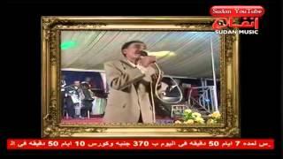 اغاني طرب MP3 الفنان عبد المنعم الخالدي حبيب الروح تحميل MP3