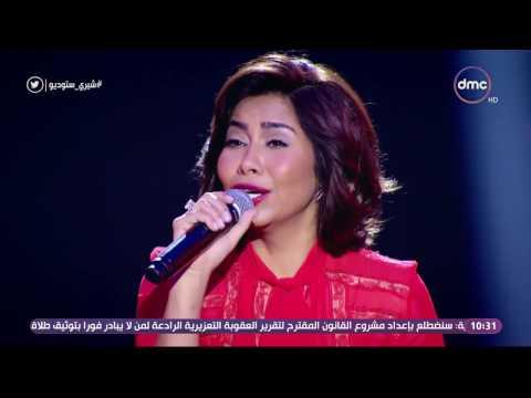 """شيري ستوديو - شيرين عبد الوهاب ... تبدع وتتألق في الغناء """" لو تعرفوا """""""