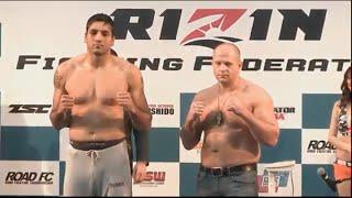 Прогноз на бой Федор Емельяненко vs. Джайдип Сингх, UFC отменили турнир