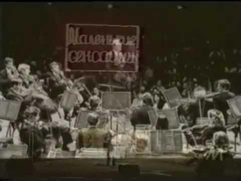 Агата Кристи - Декаданс (Симфонический)