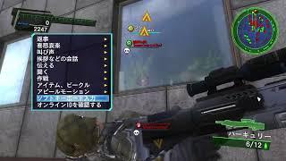 地球防衛軍4.1 適当