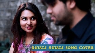 Anjali Anjali Song Cover by  Sruthi & Raghuram