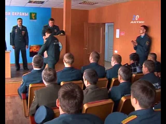 Пожарным вручили награды в честь профессионального праздника