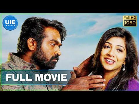Kadhalum Kadandhu Pogum - Tamil Full Movie | Vijay Sethupathi | Madonna | Nalan | Santhosh Narayanan