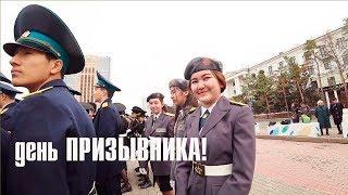 3 мая Астана день ПРИЗЫВНИКА. Поздравили ВЕТЕРАНА!