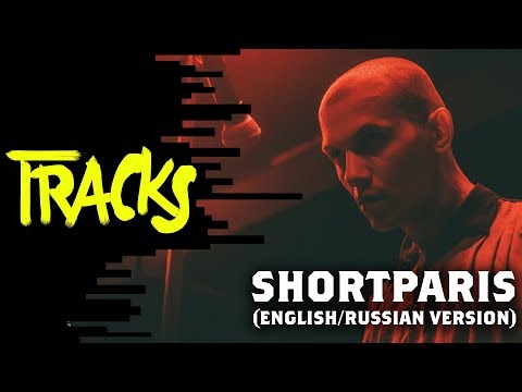 Shortparis: Russia's best live band shows us their St. Petersburg (english version)   Arte TRACKS