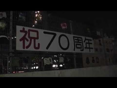 祖師谷小学校70周年 キャンドルナイト Candle Night Soshigaya elementary school