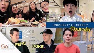 (FULL) ข้าวกลางวันมหาลัยอังกฤษ ไม่เป็นอย่างที่คิด!? | University of Surrey #2