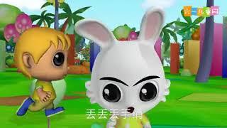 Мультфильм на китайском языке с субтитрами