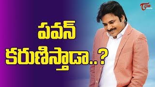 Will Pawan Kalyan Give Helping Hand to Him ? - TeluguOne