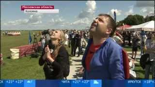 Мировой рекорд в небе над Коломной
