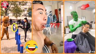 💯 Chinese Tik Tok 😂 Interesting Funny Moments on Chinese Tik Tok Million View 😂 #35