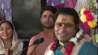SHRIMAD BHAGWAT KATHA DAY 5 PART 1