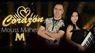 اغاني طرب MP3 Mouss Maher - Corazon (EXCLUSIVE Music Video) | (موس ماهر - كورازون (فيديو كليب تحميل MP3