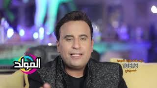 سيد الشيخ - كليب انا مش فاتحها سبيل - Sayed elsheikh clip ana mosh fatiha sabil تحميل MP3
