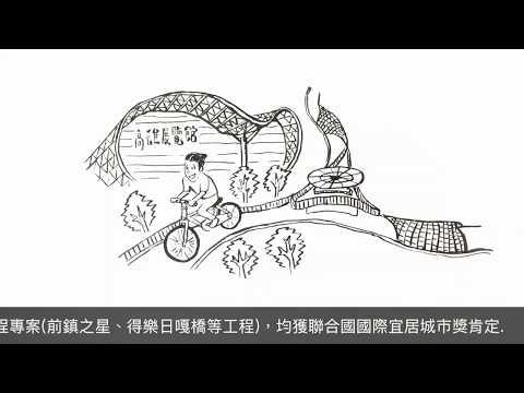 高雄市政府106年模範公務人員優良事蹟專輯