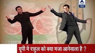 Jan Man Did Rahul Gandhi Hint At Coalition With Akhilesh Yadav