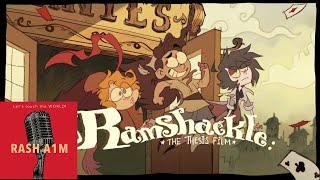 【Zeddyzi×RASHA1M】西部劇!ラムシャックル! RAMSHACKLE: The Thesis Film【吹き替え/JPN dub】