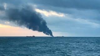 Взрыв на танкерах в Керченском проливе унёс не менее 14 жизней