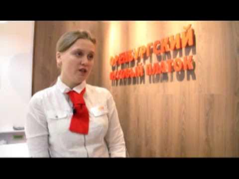 I. Где купить настоящий оренбургский пуховый платок?