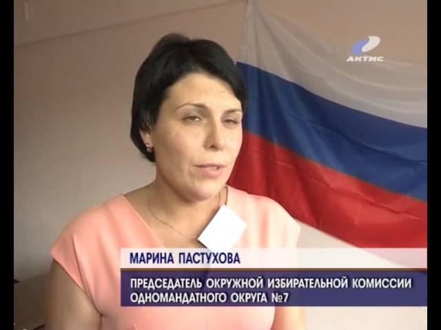 Депутат Фалейчик сдал документы на регистрацию