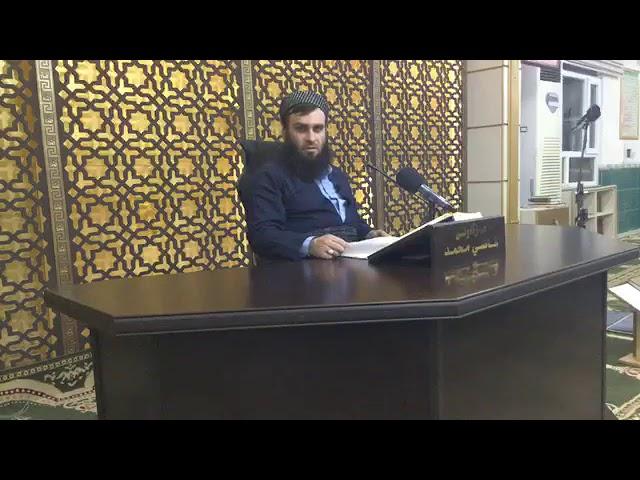 13 - شهرحی كتێبی فیقهی ئاسان له ژێر ڕۆشنایی سوننهت وقورئان - مامۆستا علي خان