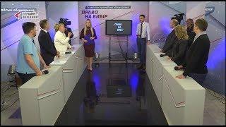 Яка доля чекає на Львівський протезний завод?