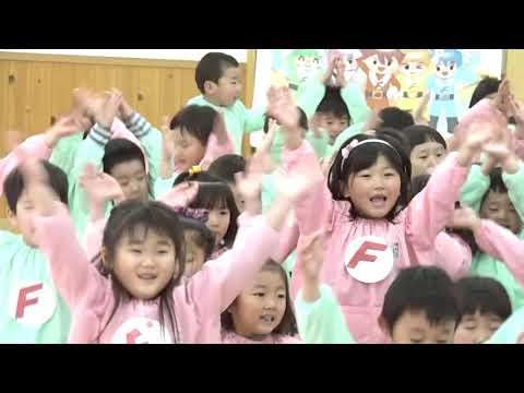 ぼくらはふくしまキッズマン 棚倉町立棚倉幼稚園 Full ver.