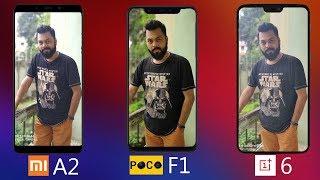 PocoPhone F1 Camera Test & Comparison With OnePlus 6 & Mi A2 ★★★