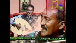 تحميل اغاني صديق عباس - حالنا كدا - عود MP3