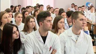 В новгородском институте медицинского образования прошло распределение будущих выпускников