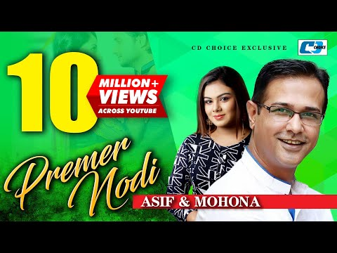 Download Premer Nodi | Asif Akbar & Mohona Nishad| Asif Akbar & Mohona Nishad  Hit Song | Full HD HD Mp4 3GP Video and MP3