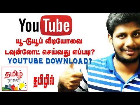 Official Offline Download Youtube Videos  On JIO SIM ? | Tamil Today | Super Apps Series