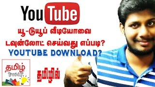[OLD] Official Offline Download Youtube Videos  on JIO SIM ? | Tamil Today | Super Apps Series