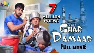 Ghar Damaad | Hindi Full Movies | Gullu Dada, Farukh Khan | Hyderabadi Comedy Movies