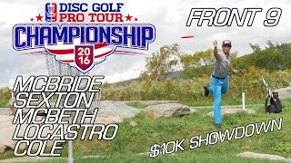 2016 Disc Golf Pro Tour Championship: Front 9 (McBride, Sexton, McBeth, Locastro, Cole)
