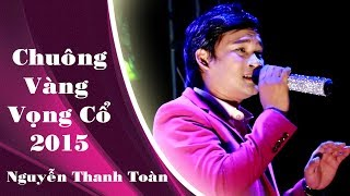 Chuông Vàng Vọng Cổ 2015   Nguyễn Thanh Toàn   Chất giọng cực hay...!