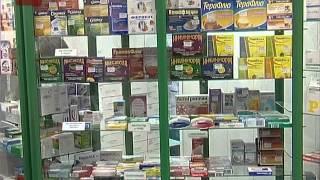 Цены на лекарства и обеспечение ими населения региона обсудили на совещании
