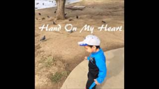 Studrique - Hand On My Heart (Audio)