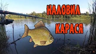 Туризм рыбалка красноярский край