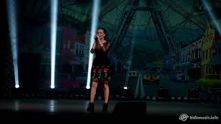 Алиса Кожикина— Гравитация ноль (01.10.2018, шоу-концерт «Дети!»)