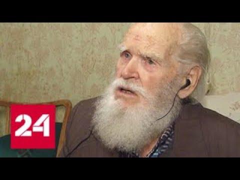 Ситуацию с отъемом квартиры у ветерана из Гольянова взял на контроль глава СКР - Россия 24