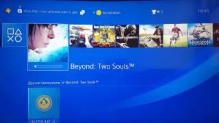 Как покупать игры на двоих на PS4. Как сэкономить на покупке игр.