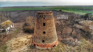 Немецкая ветряная мельница в селе Зразковое / Karlsruhe