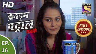crime patrol 2019 latest full episode this week - TH-Clip